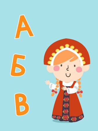 Illustration of a Kid Girl Wearing Russian Costume Pointing to the First Three Letters of the Russian Alphabet Stock fotó