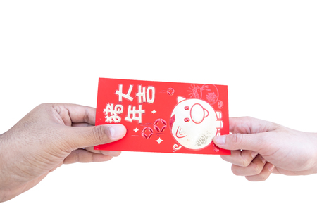 male hand giving red envelope or called Angpao to female hand holding isolated on white background - Happy Chinese new year Stock Photo