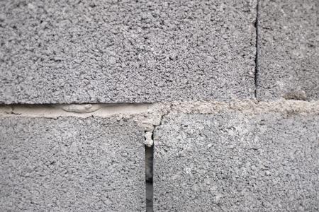 close up brick wall 免版税图像