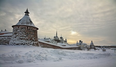 russia: Kind on the Solovetsky monastery. Russia.