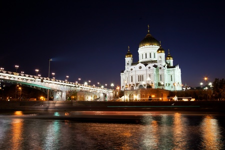 Orthodox church of Christ the Savior at night, Moscow photo