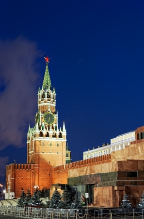 Spasskaya tower of Kremlin, night view  Moscow, Russia  photo