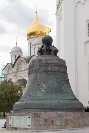 tsar: Antiquity monument the Tsar bell in the Moscow Kremlin