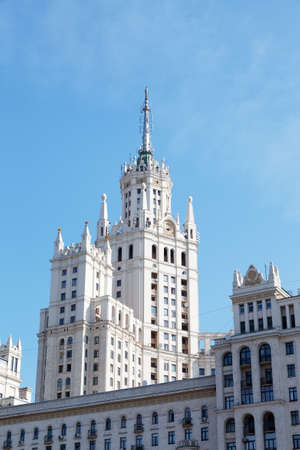 High-rise building on Kotelnicheskaya embankment in Moscow, Russia   Stock Photo - 14223569