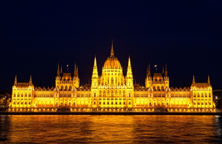 Hungarian Parliament Building is the seat of the National Assembly of Hungary, one of Europes oldest legislative buildings  photo