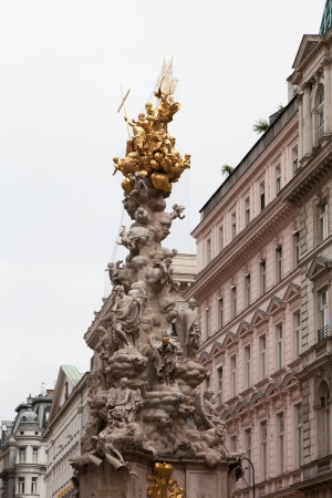 Plague column in Vienna  photo