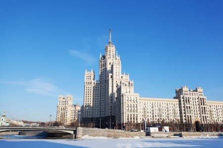 High-rise building on Kotelnicheskaya embankment in Moscow, Russia. Stock Photo - 15103007