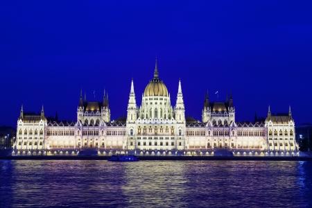 Parliament of Budapest, Hungary at night Stock Photo - 16034579