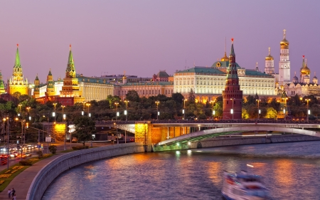 Russia, Moscow, night view of the Moskva River, Bridge and the Kremlin photo