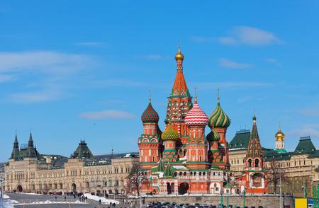 vasily: Moscow, Vasily Blazhenogo