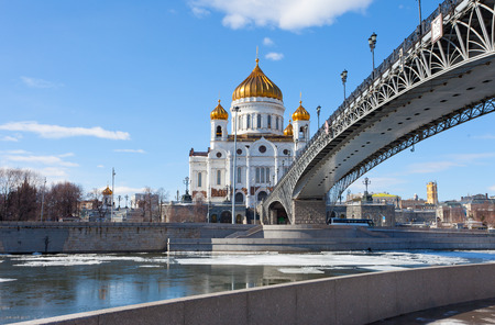 Cathedral of Christ the Saviour and Patriarshy Bridge in Moscow in the spring photo
