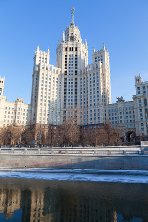 kotelnicheskaya embankment: High-rise building on Kotelnicheskaya embankment in Moscow, Russia Stock Photo