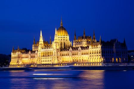 Parliament of Budapest  at  night, Hungary photo