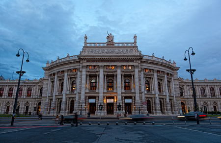 Burgtheater in the center of Vienna, Austria