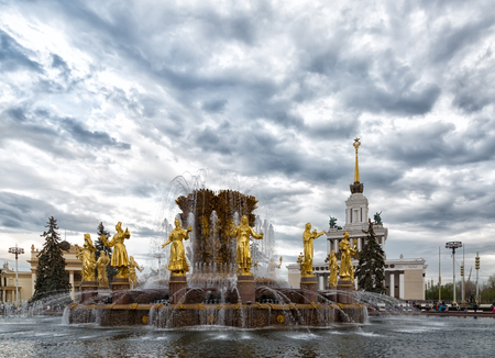 nations: Fountain Friendship of Nations, Moscow, Russia