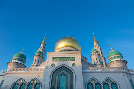 islamic scenery: Moscow Cathedral Mosque, Russia -- the main mosque in Moscow,Russia Stock Photo
