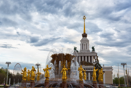 made russia: Fountain of Friendship of Peoples and the central pavilion at the VDNH Moscow