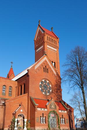 helen: Belarussian Roman Catholic Church Of Saints Simon And Helen (Red Church) In Minsk, Belarus