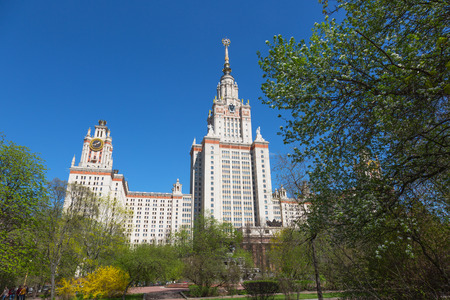 stalin empire style: Moscow State University in summer day. Moscow. Russia Editorial