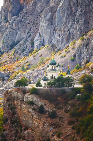 Church of Christs Resurrection over the settlement of Foros, Crimea Stock Photo