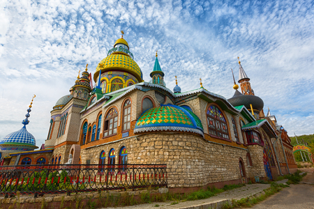 tatarstan: Temple of All Religions (Universal Temple) is an architectural complex in Kazan. It consists of several types of religious architecture