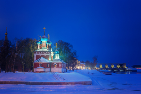 Russia. Church of St. Dmitry on the Blood in Uglich. Uglich City and the Volga River. Stock Photo