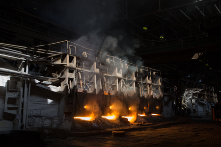 Working open hearth furnace at the metallurgical plant