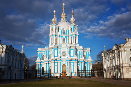 Smolny Cathedral , St.-Petersburg, Russia