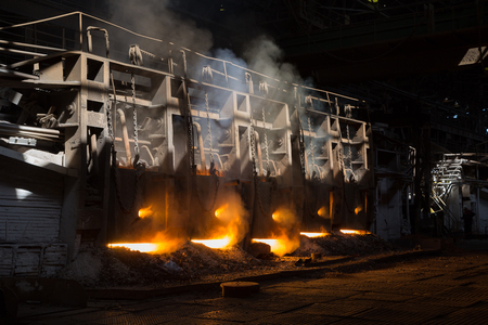 Old open-hearth furnaces at the metallurgical plant Reklamní fotografie