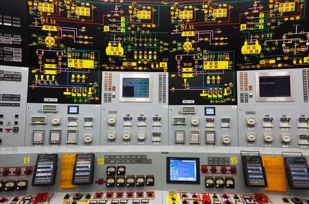 Russie, Voronej - 16 septembre 2016 : centrale nucléaire de Novovoronezh Éditoriale