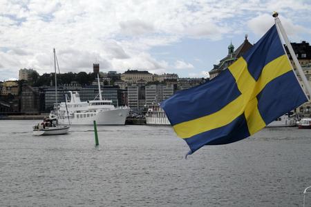 Swedish flag waving in Stockholm