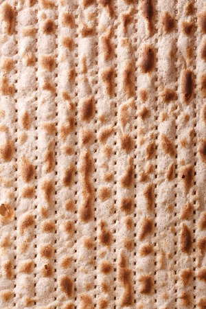 matzoh: Traditional Jewish matzah kosher macro vertical background Stock Photo