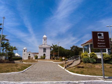 St. Peter's Parish - Old catholic church (Tourist point of Rio de Janeiro's countryside)