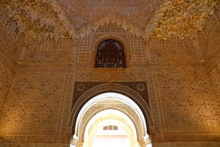 beautiful Moorish Style design of Alhambra Granada - Andalusia, Spain, Europe Redactioneel