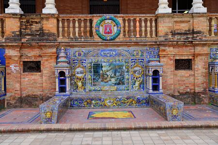 Scenic view of Beautiful architecture Plaza de Espana (Spainish Square) in Maria Luisa Park, Seville, Spain.