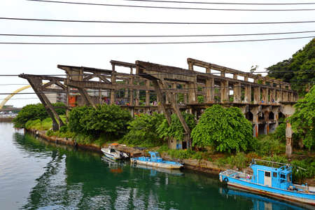Agenna Shipyard remains By The Harbor. Keelung City , Taiwan 免版税图像