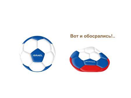 Israel-Russia - 2:1 Stock Photo - 2135435