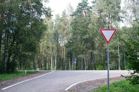 cruce de caminos: crossroad