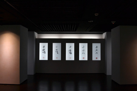 The exhibition of chinese letters at Taiwan National Museum in Taipei. Picture was taken in August 2017.