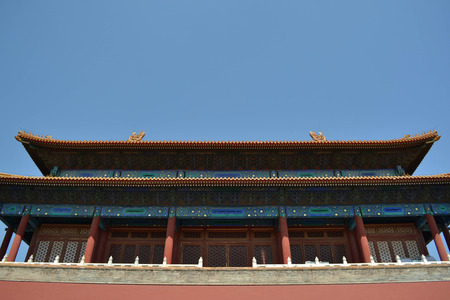 Closer to the Palace in Beijing. Pic was taken in September 2017. Translation: Forbidden CityPalace Editorial