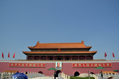 The people around Tiananment Square, plus (of course) the picture of Mao Zedong there. Pic was taken in September 2017