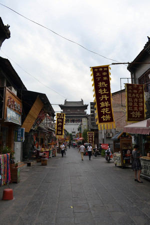 flocking: The things happening around Luoyangs old city. Tourists, locals, sellers, all are flocking around here. Pic was taken in September 2017 Editorial
