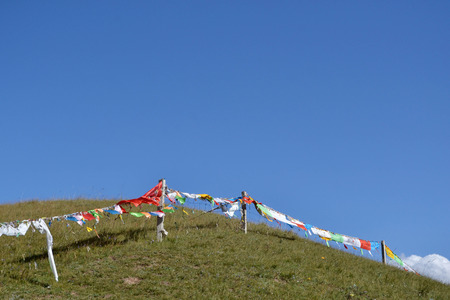 faraway: The prayer flags around the mountain behind Labrang or Xiahe, in Amdo Tibet. Pic was taken in September 2017.