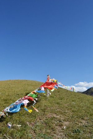 The prayer flags around the mountain behind Labrang or Xiahe, in Amdo Tibet. Pic was taken in September 2017.