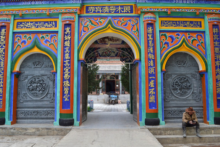 The mosque in Langmusi, Amdo Tibet. Located right in front of Kerti Gompa Monastery. Pic was taken in September 2017.