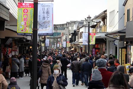 The crowded situation at the entrance of Dazaifu Tenmangu, Fukuoka, Japan. Taken in February 2018.