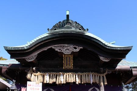 Translation: around Atago Jinja, famous for fire-protection in Fukuoka, Japan. Taken in February 2018.