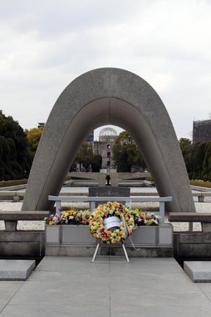The cenotaph of Hiroshima Peace Memorial Park. Stock fotó