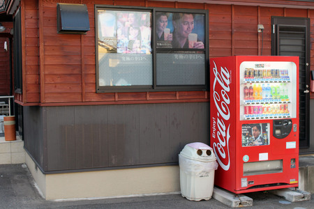 The vending machine of Coca Cola on a street in Beppu, Japan. Taken in Oita, April 2019. Editorial