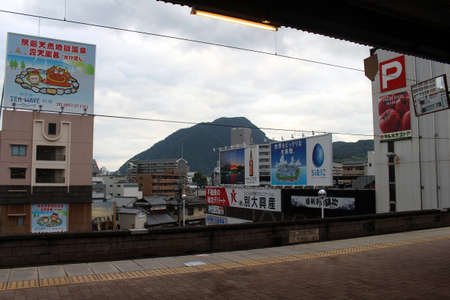 The train station of Beppu, the onsen or hotspring capital of Japan. Taken in June 2019. Stock Photo